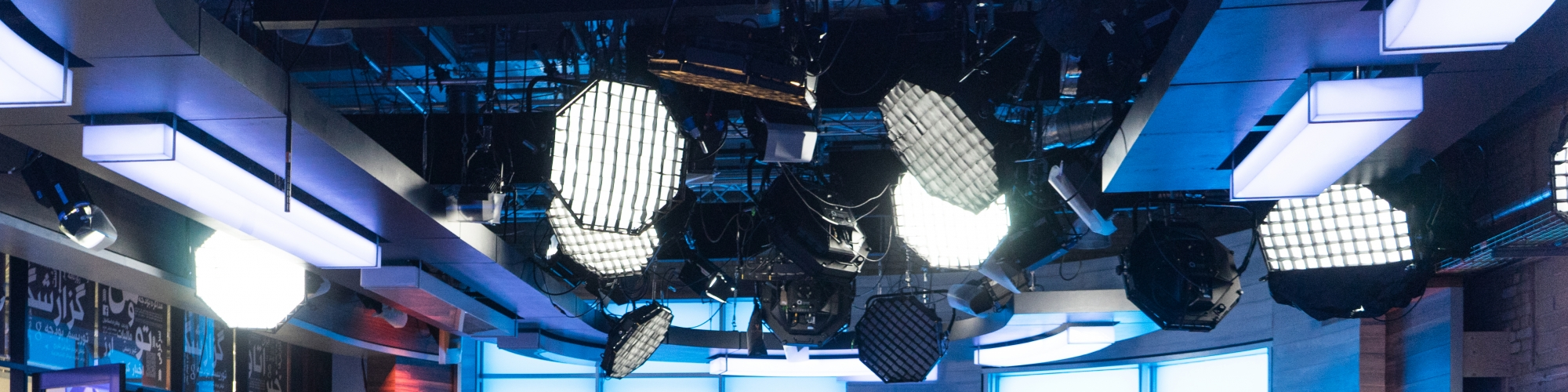 Film, TV & Broadcast LED Lighting